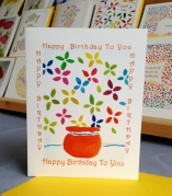Whimsical Happy Birthday Greeting Card #211