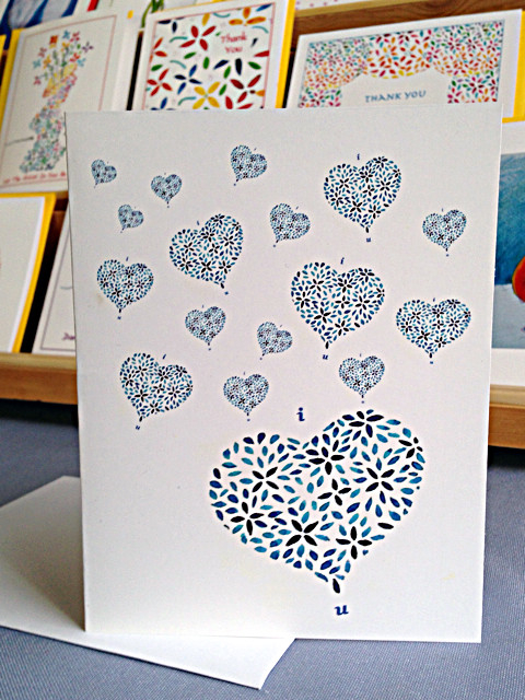 Love Floats Note Card #205